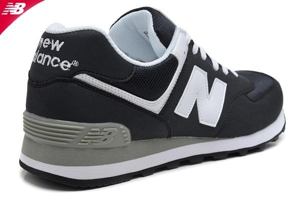 new balance cuir soldes