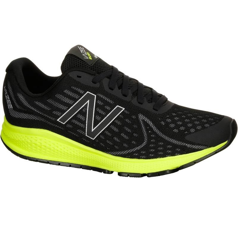 new balance 880 decathlon